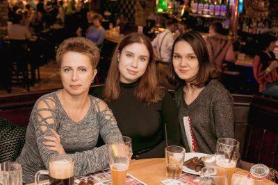 Группа «Рок-острова», 30 октября 2019 - Ресторан «Максимилианс» Самара - 44