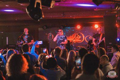Группа «Рок-острова», 30 октября 2019 - Ресторан «Максимилианс» Самара - 8