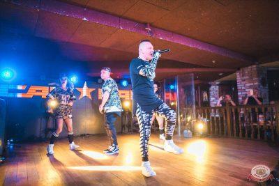 Группа «КАР-МЭН», 6 ноября 2019 - Ресторан «Максимилианс» Самара - 1