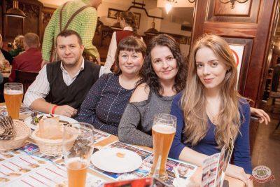 Группа «КАР-МЭН», 6 ноября 2019 - Ресторан «Максимилианс» Самара - 11