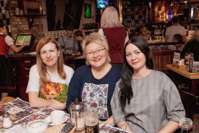 Группа «КАР-МЭН», 6 ноября 2019 - Ресторан «Максимилианс» Самара - 17