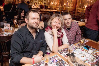 Группа «КАР-МЭН», 6 ноября 2019 - Ресторан «Максимилианс» Самара - 18