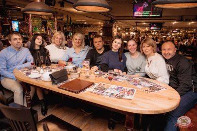 Группа «КАР-МЭН», 6 ноября 2019 - Ресторан «Максимилианс» Самара - 20