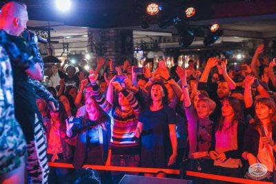 Группа «КАР-МЭН», 6 ноября 2019 - Ресторан «Максимилианс» Самара - 25