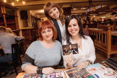 Группа «КАР-МЭН», 6 ноября 2019 - Ресторан «Максимилианс» Самара - 7