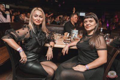 «Дыхание ночи»: Dj Mikis, 9 ноября 2019 - Ресторан «Максимилианс» Самара - 14
