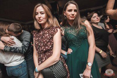 «Дыхание ночи»: Dj Mikis, 9 ноября 2019 - Ресторан «Максимилианс» Самара - 15