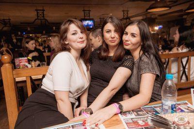 «Дыхание ночи»: Dj Mikis, 9 ноября 2019 - Ресторан «Максимилианс» Самара - 25