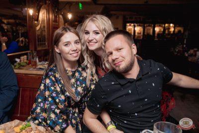 «Дыхание ночи»: Dj Mikis, 9 ноября 2019 - Ресторан «Максимилианс» Самара - 26
