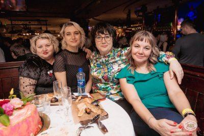 «Дыхание ночи»: Dj Mikis, 9 ноября 2019 - Ресторан «Максимилианс» Самара - 33