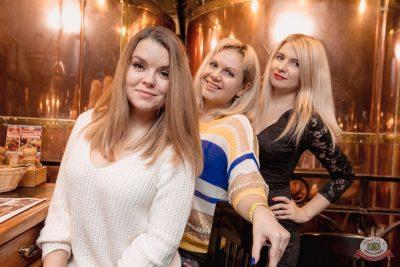 «Дыхание ночи»: Dj Mikis, 9 ноября 2019 - Ресторан «Максимилианс» Самара - 35