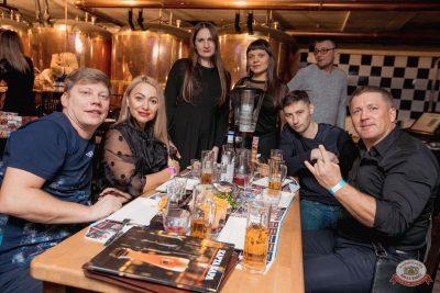 «Дыхание ночи»: Dj Mikis, 9 ноября 2019 - Ресторан «Максимилианс» Самара - 36
