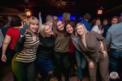 ВИА «Волга-Волга», 15 ноября 2019 - Ресторан «Максимилианс» Самара - 16