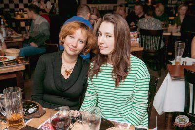ВИА «Волга-Волга», 15 ноября 2019 - Ресторан «Максимилианс» Самара - 17
