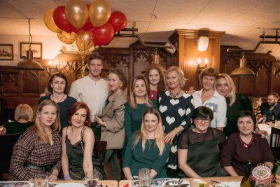 ВИА «Волга-Волга», 15 ноября 2019 - Ресторан «Максимилианс» Самара - 18