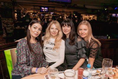 ВИА «Волга-Волга», 15 ноября 2019 - Ресторан «Максимилианс» Самара - 21