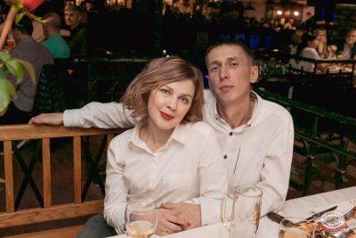 ВИА «Волга-Волга», 15 ноября 2019 - Ресторан «Максимилианс» Самара - 22