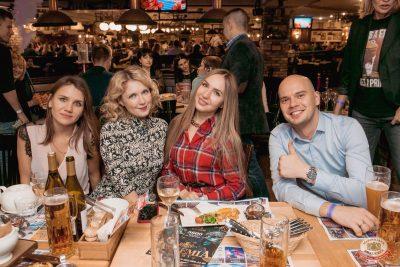ВИА «Волга-Волга», 15 ноября 2019 - Ресторан «Максимилианс» Самара - 27