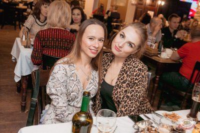 ВИА «Волга-Волга», 15 ноября 2019 - Ресторан «Максимилианс» Самара - 29