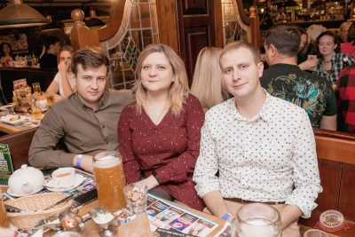 ВИА «Волга-Волга», 15 ноября 2019 - Ресторан «Максимилианс» Самара - 30