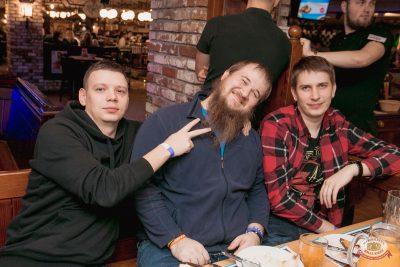 ВИА «Волга-Волга», 15 ноября 2019 - Ресторан «Максимилианс» Самара - 31