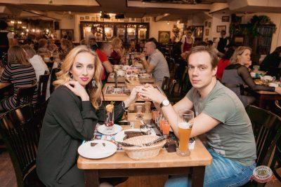 ВИА «Волга-Волга», 15 ноября 2019 - Ресторан «Максимилианс» Самара - 32
