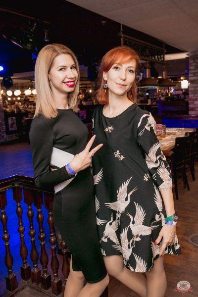 ВИА «Волга-Волга», 15 ноября 2019 - Ресторан «Максимилианс» Самара - 33