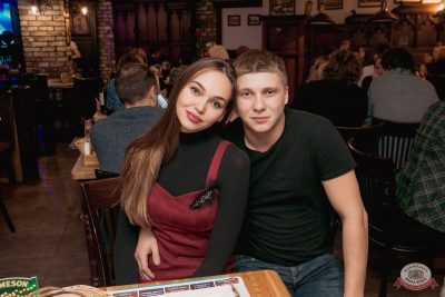ВИА «Волга-Волга», 15 ноября 2019 - Ресторан «Максимилианс» Самара - 38