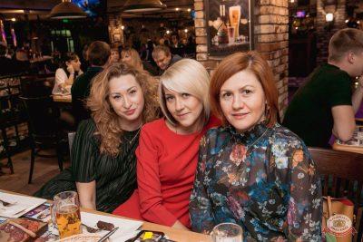 ВИА «Волга-Волга», 15 ноября 2019 - Ресторан «Максимилианс» Самара - 40