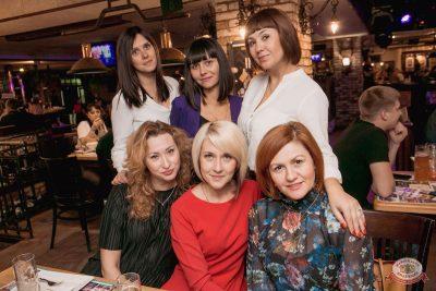 ВИА «Волга-Волга», 15 ноября 2019 - Ресторан «Максимилианс» Самара - 41