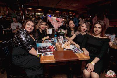 «Дыхание ночи»: For Angels, 16 ноября 2019 - Ресторан «Максимилианс» Самара - 0038