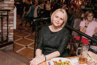 Мари Краймбрери, 21 ноября 2019 - Ресторан «Максимилианс» Самара - 12