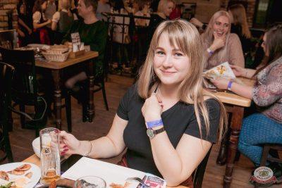 Мари Краймбрери, 21 ноября 2019 - Ресторан «Максимилианс» Самара - 15