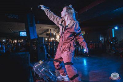 Мари Краймбрери, 21 ноября 2019 - Ресторан «Максимилианс» Самара - 2