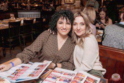 Мари Краймбрери, 21 ноября 2019 - Ресторан «Максимилианс» Самара - 20