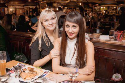 Мари Краймбрери, 21 ноября 2019 - Ресторан «Максимилианс» Самара - 21