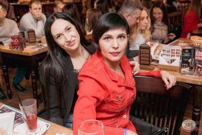 Мари Краймбрери, 21 ноября 2019 - Ресторан «Максимилианс» Самара - 23