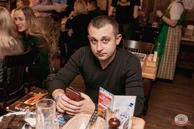 Мари Краймбрери, 21 ноября 2019 - Ресторан «Максимилианс» Самара - 27