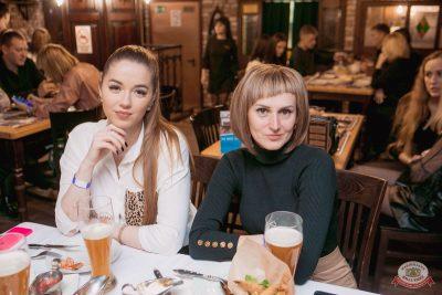 Мари Краймбрери, 21 ноября 2019 - Ресторан «Максимилианс» Самара - 28
