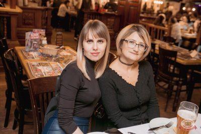Мари Краймбрери, 21 ноября 2019 - Ресторан «Максимилианс» Самара - 29