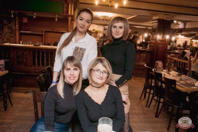 Мари Краймбрери, 21 ноября 2019 - Ресторан «Максимилианс» Самара - 30