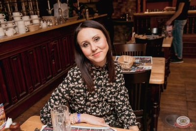 Мари Краймбрери, 21 ноября 2019 - Ресторан «Максимилианс» Самара - 31