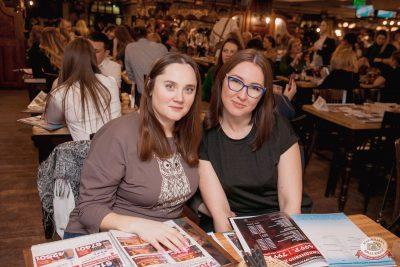 Мари Краймбрери, 21 ноября 2019 - Ресторан «Максимилианс» Самара - 37