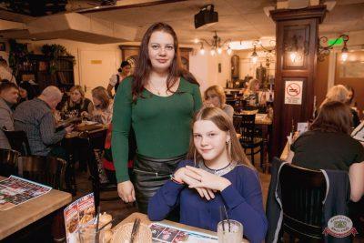 Мари Краймбрери, 21 ноября 2019 - Ресторан «Максимилианс» Самара - 39