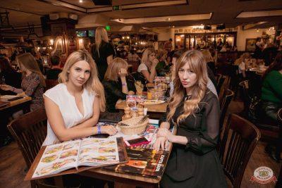 Мари Краймбрери, 21 ноября 2019 - Ресторан «Максимилианс» Самара - 40