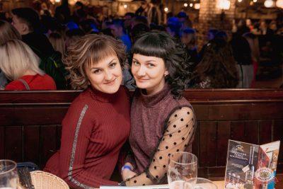 Мари Краймбрери, 21 ноября 2019 - Ресторан «Максимилианс» Самара - 41