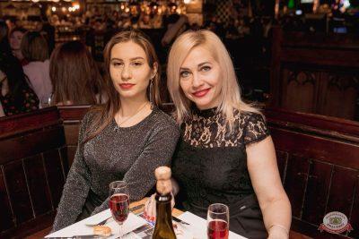 Мари Краймбрери, 21 ноября 2019 - Ресторан «Максимилианс» Самара - 42