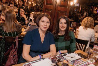 Мари Краймбрери, 21 ноября 2019 - Ресторан «Максимилианс» Самара - 45