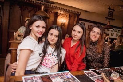 Мари Краймбрери, 21 ноября 2019 - Ресторан «Максимилианс» Самара - 48