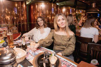 Мари Краймбрери, 21 ноября 2019 - Ресторан «Максимилианс» Самара - 49